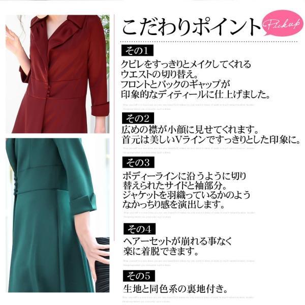 パーティードレス ワンピース ドレス 20代 30代 結婚式 M L LL XL レッド ネイビー グリーン ブラック 大きいサイズ hongkongmadam 04