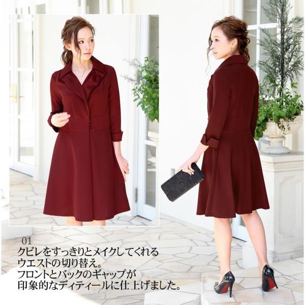 パーティードレス ワンピース ドレス 20代 30代 結婚式 M L LL XL レッド ネイビー グリーン ブラック 大きいサイズ hongkongmadam 05