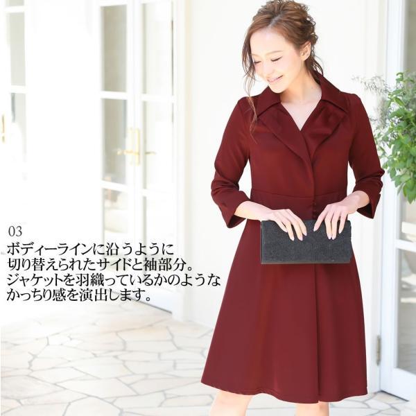 パーティードレス ワンピース ドレス 20代 30代 結婚式 M L LL XL レッド ネイビー グリーン ブラック 大きいサイズ hongkongmadam 07