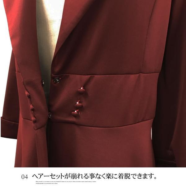 パーティードレス ワンピース ドレス 20代 30代 結婚式 M L LL XL レッド ネイビー グリーン ブラック 大きいサイズ hongkongmadam 08