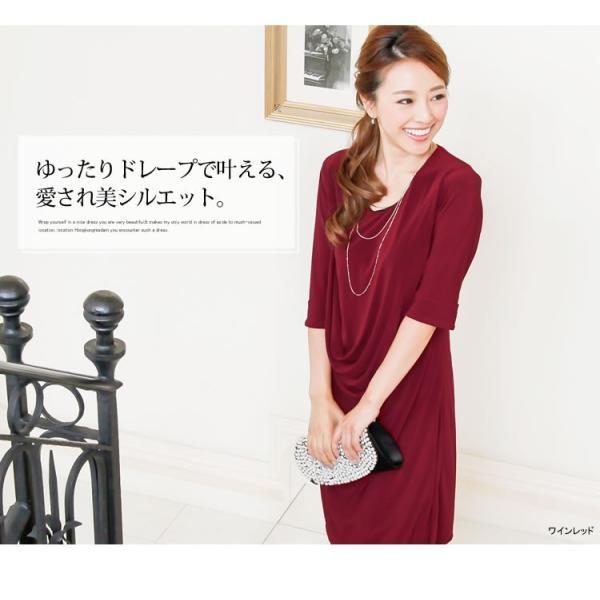 パーティードレス ワンピース 結婚式 ネイビー ワインレッド パープル ブラック M L  大きいサイズ|hongkongmadam|02