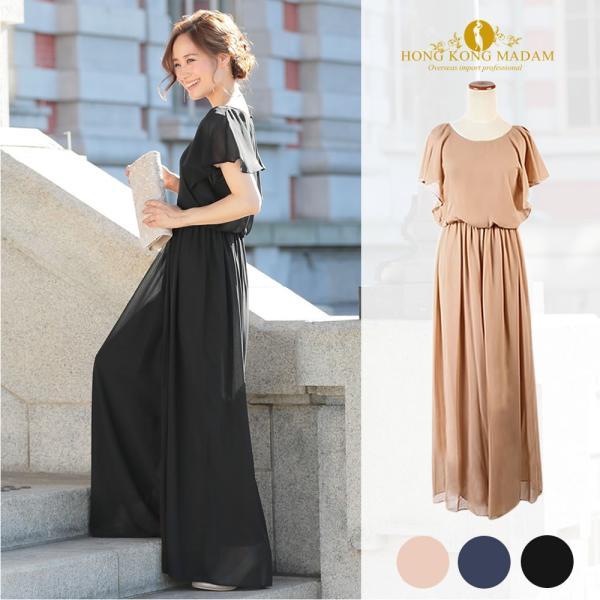 パーティードレス パンツドレス パンツスタイル 結婚式 ネイビー ベージュ ブラック M L LL 3L 大きいサイズ 送料無料|hongkongmadam
