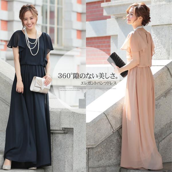 パーティードレス パンツドレス パンツスタイル 結婚式 ネイビー ベージュ ブラック M L LL 3L 大きいサイズ 送料無料|hongkongmadam|02