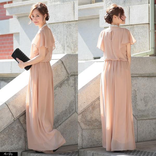 パーティードレス パンツドレス パンツスタイル 20代 30代 結婚式 ネイビー ベージュ ブラック M L LL 3L 大きいサイズ 送料無料|hongkongmadam|11