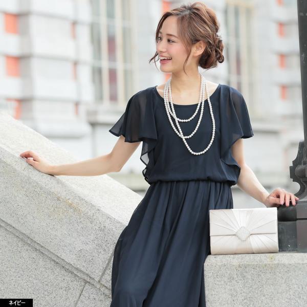 パーティードレス パンツドレス パンツスタイル 20代 30代 結婚式 ネイビー ベージュ ブラック M L LL 3L 大きいサイズ 送料無料|hongkongmadam|16