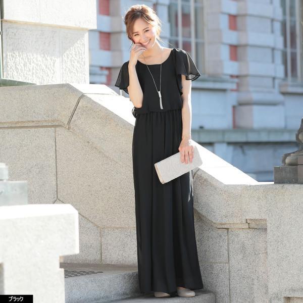 パーティードレス パンツドレス パンツスタイル 20代 30代 結婚式 ネイビー ベージュ ブラック M L LL 3L 大きいサイズ 送料無料|hongkongmadam|17