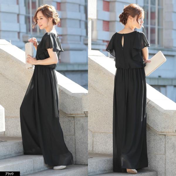 パーティードレス パンツドレス パンツスタイル 20代 30代 結婚式 ネイビー ベージュ ブラック M L LL 3L 大きいサイズ 送料無料|hongkongmadam|19