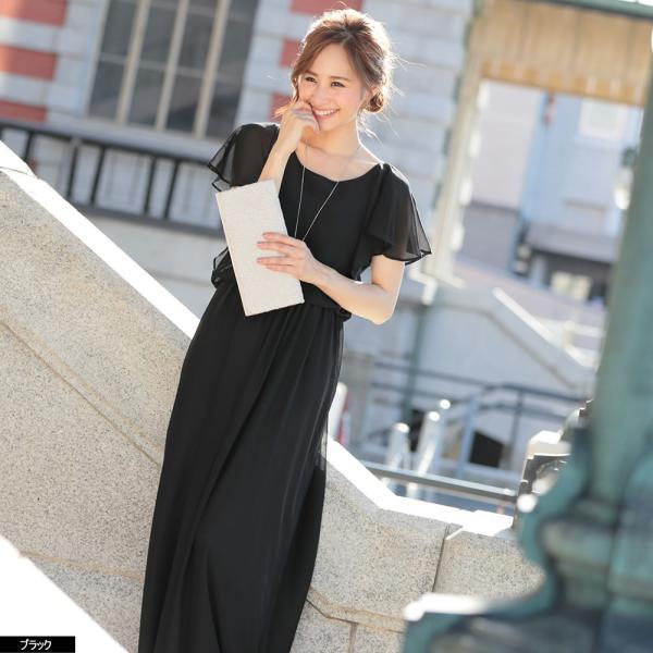 パーティードレス パンツドレス パンツスタイル 20代 30代 結婚式 ネイビー ベージュ ブラック M L LL 3L 大きいサイズ 送料無料|hongkongmadam|20