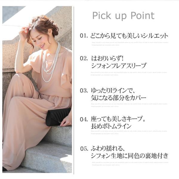 パーティードレス パンツドレス パンツスタイル 結婚式 ネイビー ベージュ ブラック M L LL 3L 大きいサイズ 送料無料|hongkongmadam|03