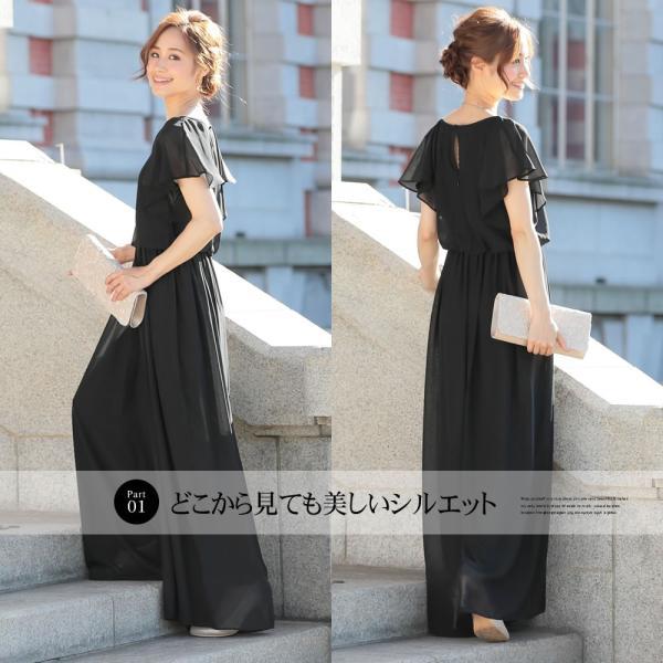 パーティードレス パンツドレス パンツスタイル 結婚式 ネイビー ベージュ ブラック M L LL 3L 大きいサイズ 送料無料|hongkongmadam|04