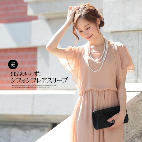 パーティードレス パンツドレス パンツスタイル 結婚式 ネイビー ベージュ ブラック M L LL 3L 大きいサイズ 送料無料|hongkongmadam|05