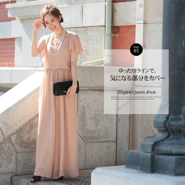 パーティードレス パンツドレス パンツスタイル 結婚式 ネイビー ベージュ ブラック M L LL 3L 大きいサイズ 送料無料|hongkongmadam|06