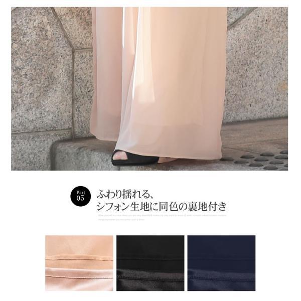 パーティードレス パンツドレス パンツスタイル 20代 30代 結婚式 ネイビー ベージュ ブラック M L LL 3L 大きいサイズ 送料無料|hongkongmadam|08