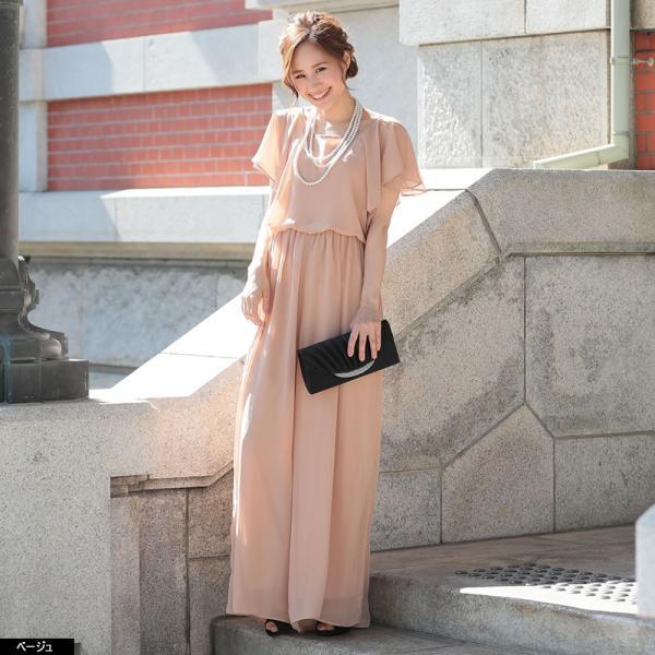 パーティードレス パンツドレス パンツスタイル 20代 30代 結婚式 ネイビー ベージュ ブラック M L LL 3L 大きいサイズ 送料無料|hongkongmadam|09