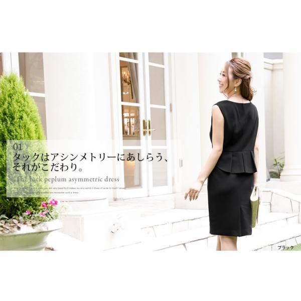 パーティードレス ワンピース 結婚式 ベージュ レッド グリーン ネイビー ブラック M L LL 大きいサイズ 送料無料|hongkongmadam|04