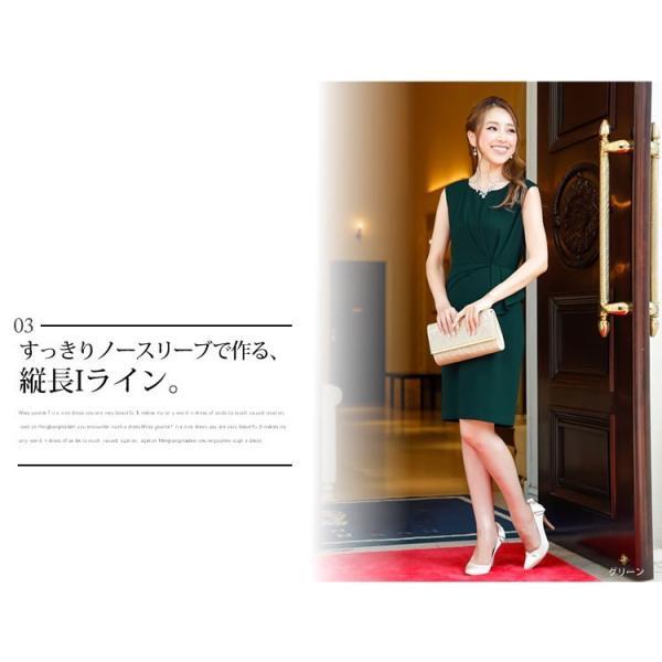 パーティードレス ワンピース 結婚式 ベージュ レッド グリーン ネイビー ブラック M L LL 大きいサイズ 送料無料|hongkongmadam|06