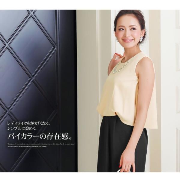 パーティードレス ワンピース 結婚式 ベージュ ネイビー M 送料無料|hongkongmadam|03