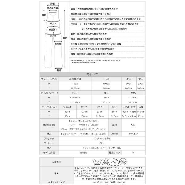 パーティードレス パンツドレス パンツスタイル 結婚式 グレー ネイビー ベージュ ブラック M L 大きいサイズ 送料無料|hongkongmadam|04