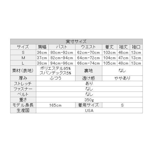 LAワンピース!【LAセレクト・『JANETTE』エミリオネイビー・カシュクールワンピース(17430)】|hongkongmadam|03
