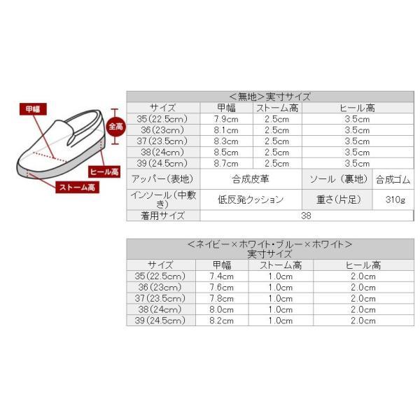 優勝SALE半額 キルティングデザイン スリッポン 厚底スリッポン スニーカー インヒール フラット b1161 送料無料|hongkongmadam|06