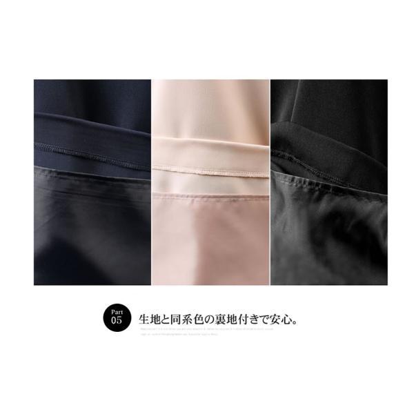 パーティードレス ワンピース 20代 30代 結婚式 M L LL 3L ネイビー グレージュ ピンクベージュ ブラック 大きいサイズ 送料無料|hongkongmadam|08