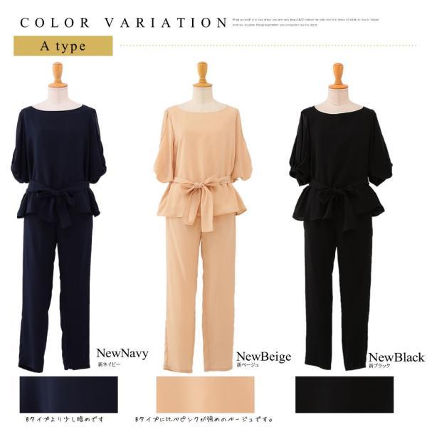 パーティードレス パンツドレス パンツスタイル セットアップ 20代 30代 結婚式 M L LL 3L ネイビー ベージュ ブラック 大きいサイズ 送料無料|hongkongmadam|15