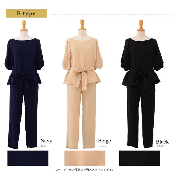 パーティードレス パンツドレス パンツスタイル セットアップ 20代 30代 結婚式 M L LL 3L ネイビー ベージュ ブラック 大きいサイズ 送料無料|hongkongmadam|16
