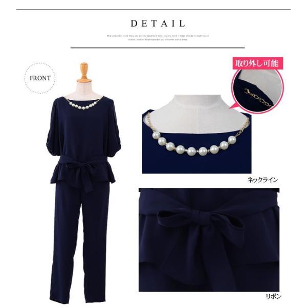 パーティードレス パンツドレス パンツスタイル セットアップ 20代 30代 結婚式 M L LL 3L ネイビー ベージュ ブラック 大きいサイズ 送料無料|hongkongmadam|17