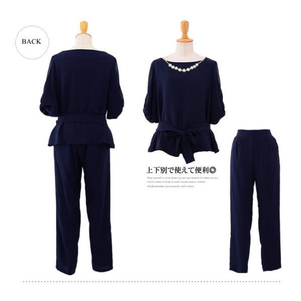 パーティードレス パンツドレス パンツスタイル セットアップ 20代 30代 結婚式 M L LL 3L ネイビー ベージュ ブラック 大きいサイズ 送料無料|hongkongmadam|19