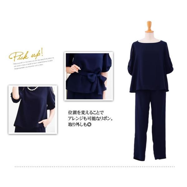 パーティードレス パンツドレス パンツスタイル セットアップ 20代 30代 結婚式 M L LL 3L ネイビー ベージュ ブラック 大きいサイズ 送料無料|hongkongmadam|20