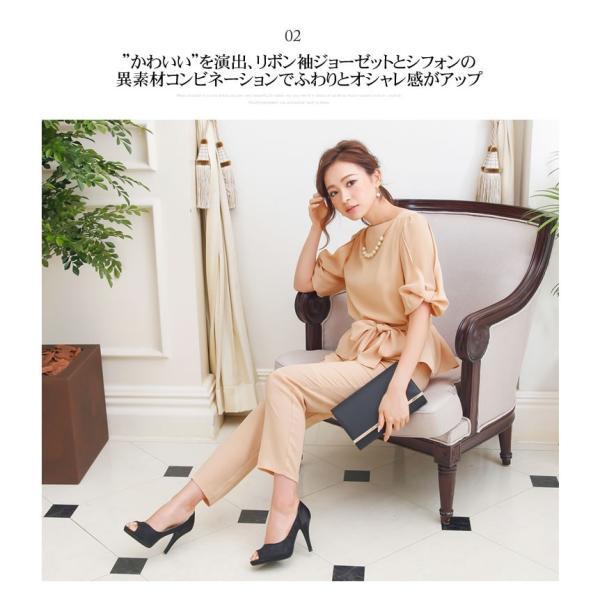 パーティードレス パンツドレス パンツスタイル セットアップ 20代 30代 結婚式 M L LL 3L ネイビー ベージュ ブラック 大きいサイズ 送料無料|hongkongmadam|04