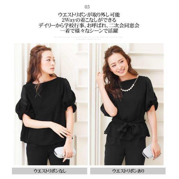 パーティードレス パンツドレス パンツスタイル セットアップ 20代 30代 結婚式 M L LL 3L ネイビー ベージュ ブラック 大きいサイズ 送料無料|hongkongmadam|05
