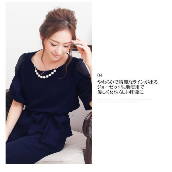 パーティードレス パンツドレス パンツスタイル セットアップ 20代 30代 結婚式 M L LL 3L ネイビー ベージュ ブラック 大きいサイズ 送料無料|hongkongmadam|06