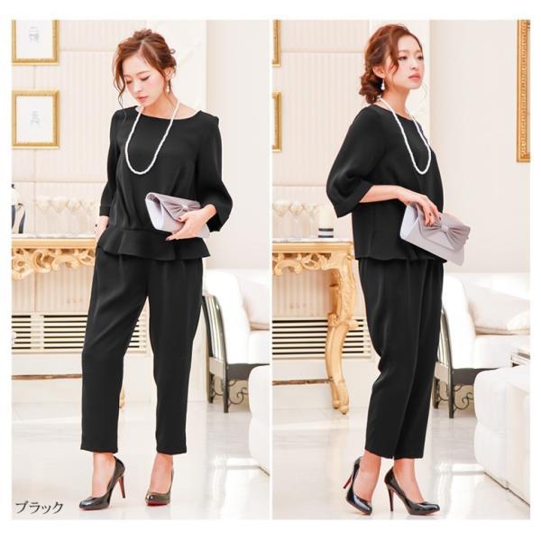 パーティードレス パンツドレス パンツスタイル 20代 30代 結婚式 ネイビー ブラック ベージュ×ブラック M/L/LL/XL 大きいサイズ|hongkongmadam|16