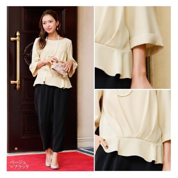 パーティードレス パンツドレス パンツスタイル 20代 30代 結婚式 ネイビー ブラック ベージュ×ブラック M/L/LL/XL 大きいサイズ|hongkongmadam|17