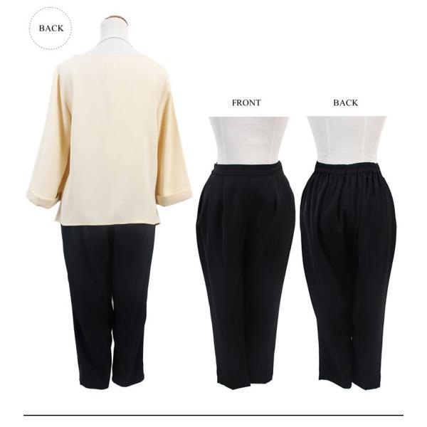 パーティードレス パンツドレス パンツスタイル 20代 30代 結婚式 ネイビー ブラック ベージュ×ブラック M/L/LL/XL 大きいサイズ|hongkongmadam|20