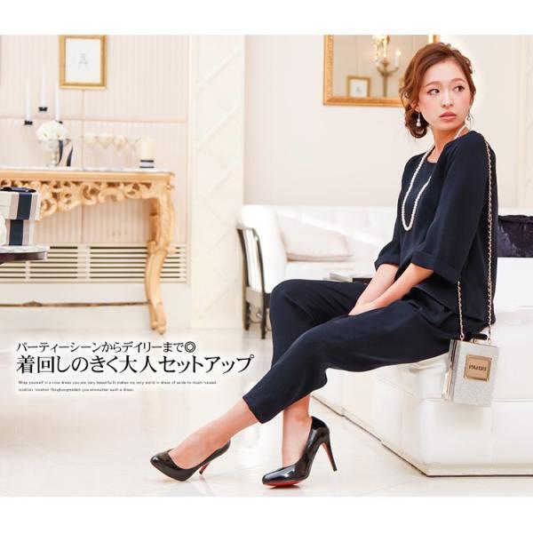 パーティードレス パンツドレス パンツスタイル 結婚式 ネイビー ブラック ベージュ×ブラック M/L/LL/XL 大きいサイズ|hongkongmadam|03