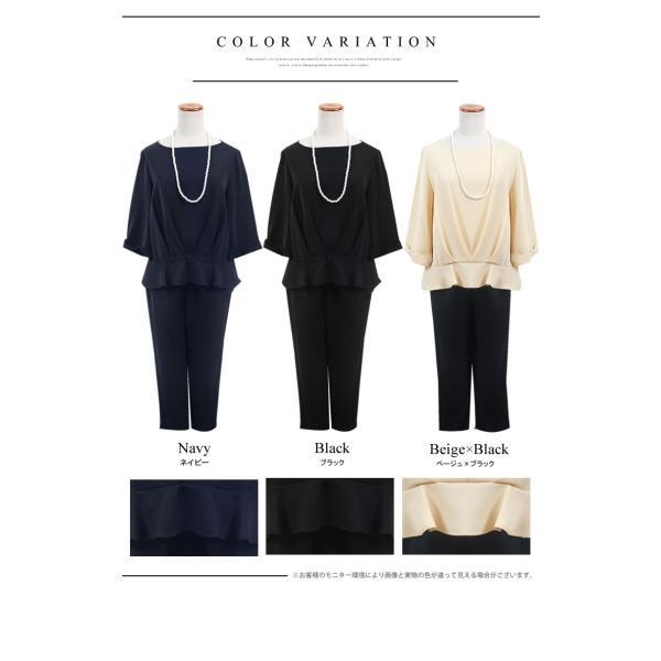 パーティードレス パンツドレス パンツスタイル 20代 30代 結婚式 ネイビー ブラック ベージュ×ブラック M/L/LL/XL 大きいサイズ|hongkongmadam|21