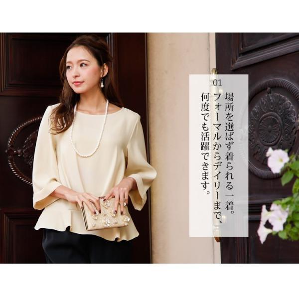 パーティードレス パンツドレス パンツスタイル 結婚式 ネイビー ブラック ベージュ×ブラック M/L/LL/XL 大きいサイズ|hongkongmadam|04