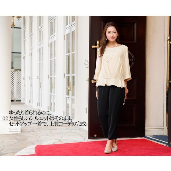 パーティードレス パンツドレス パンツスタイル 結婚式 ネイビー ブラック ベージュ×ブラック M/L/LL/XL 大きいサイズ|hongkongmadam|05