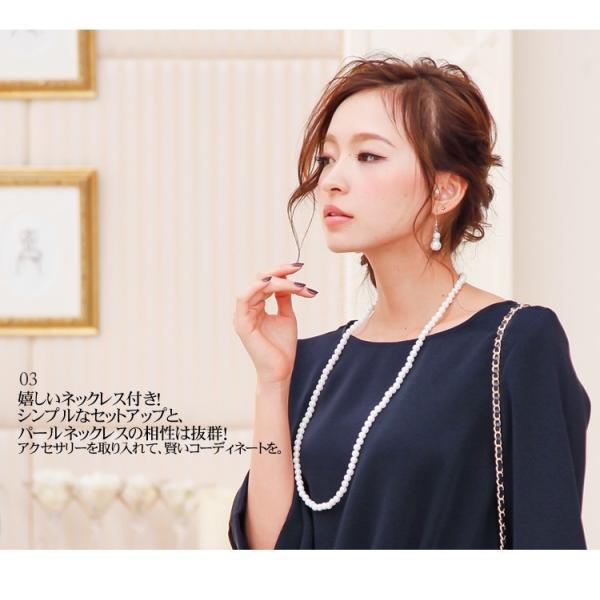 パーティードレス パンツドレス パンツスタイル 結婚式 ネイビー ブラック ベージュ×ブラック M/L/LL/XL 大きいサイズ|hongkongmadam|06