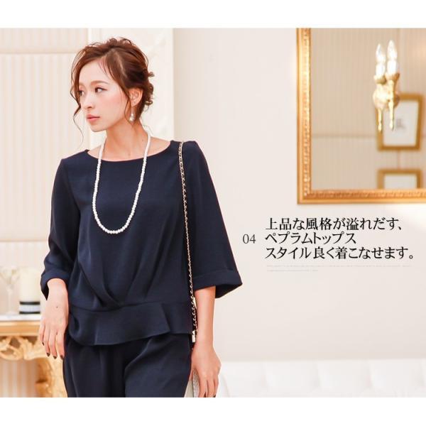 パーティードレス パンツドレス パンツスタイル 20代 30代 結婚式 ネイビー ブラック ベージュ×ブラック M/L/LL/XL 大きいサイズ|hongkongmadam|07