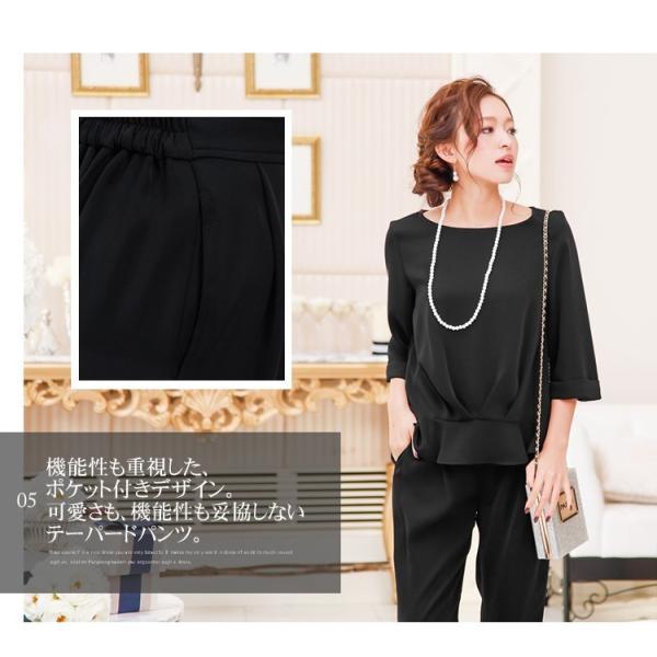 パーティードレス パンツドレス パンツスタイル 20代 30代 結婚式 ネイビー ブラック ベージュ×ブラック M/L/LL/XL 大きいサイズ|hongkongmadam|08