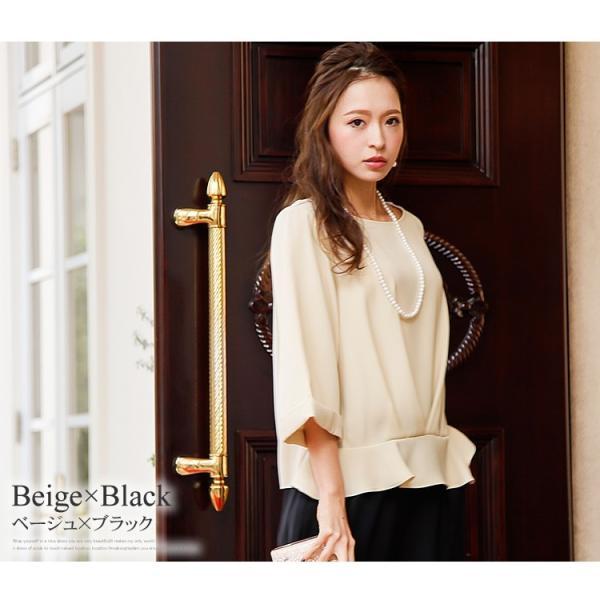 パーティードレス パンツドレス パンツスタイル 20代 30代 結婚式 ネイビー ブラック ベージュ×ブラック M/L/LL/XL 大きいサイズ|hongkongmadam|09