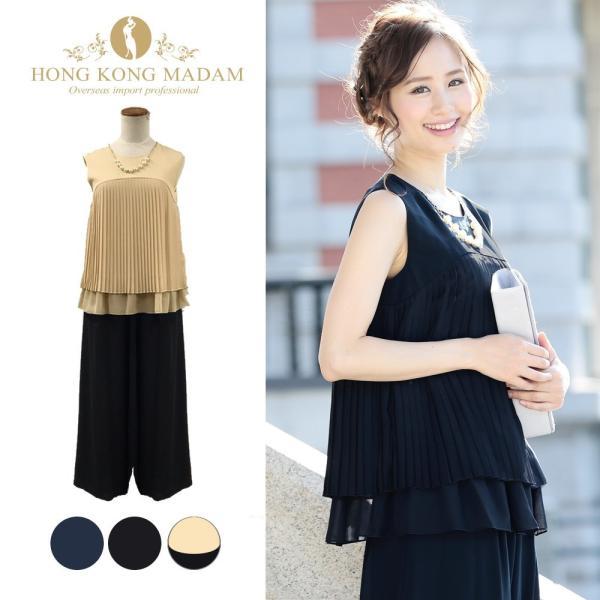 パーティードレス パンツドレス パンツスタイル ドレス 20代 30代 結婚式 二次会 大きいサイズ M/L/LL/3L ネイビー/ブラック/ベージュ hongkongmadam