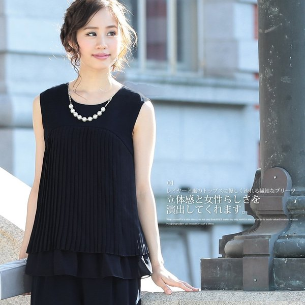 パーティードレス パンツドレス パンツスタイル ドレス 20代 30代 結婚式 二次会 大きいサイズ M/L/LL/3L ネイビー/ブラック/ベージュ hongkongmadam 04