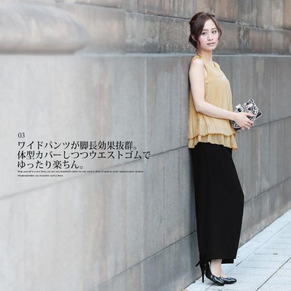 パーティードレス パンツドレス パンツスタイル ドレス 20代 30代 結婚式 二次会 大きいサイズ M/L/LL/3L ネイビー/ブラック/ベージュ hongkongmadam 06
