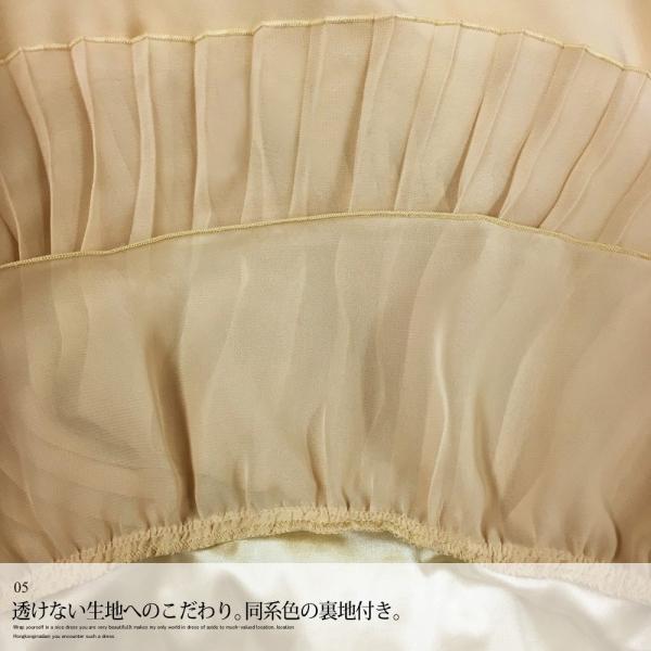 パーティードレス パンツドレス パンツスタイル ドレス 20代 30代 結婚式 二次会 大きいサイズ M/L/LL/3L ネイビー/ブラック/ベージュ hongkongmadam 08