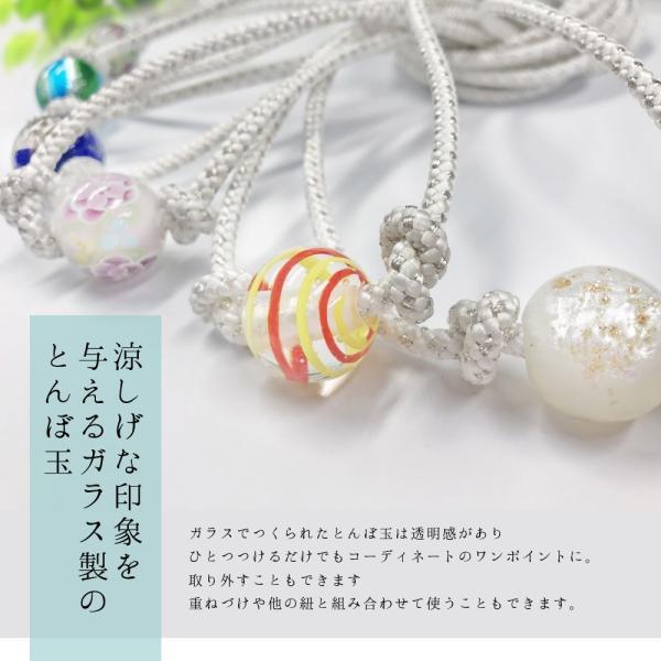 帯飾り選べる 正絹紐つきガラス製とんぼ玉飾り(d1258)帯紐 浴衣 レディース 小物 単品 hongkongmadam 02