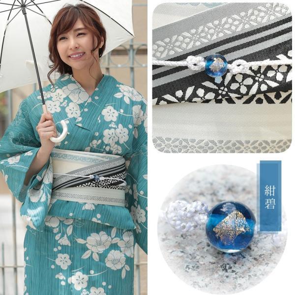 帯飾り選べる 正絹紐つきガラス製とんぼ玉飾り(d1258)帯紐 浴衣 レディース 小物 単品 hongkongmadam 11